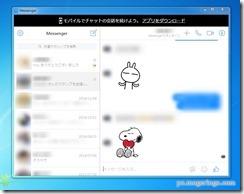 messenger61