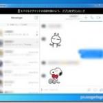 Facebookのチャット機能をデスクトップで楽しめるフリーソフト 『Messenger for Desktop』