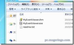 myeventviewer2