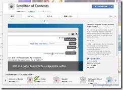 scrollbarcontent1