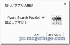 wordpuzzle2