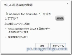 youtubeenhancer2