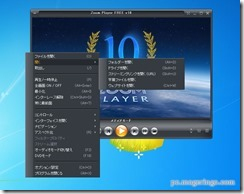 zoomplayer14