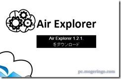 airexplorer1