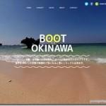 沖縄の海をボーっと眺める!! ひたすら海を見るWebサービス 『ぼーっと沖縄』