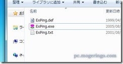 exping1