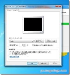 flickrscreen61