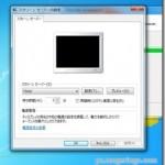 美しい写真のFlickr写真をスクリーンセーバで表示してくれるフリーソフト 『Flickr .Net Screensaver』