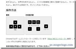 googlemapsimu3