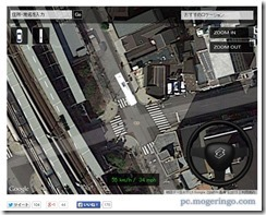 googlemapsimu6