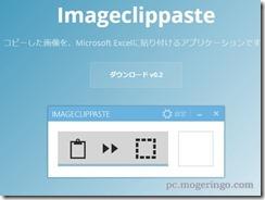 imageclip3