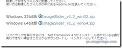 imageslider2