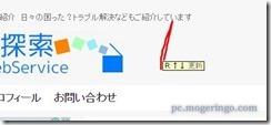openmausuji6