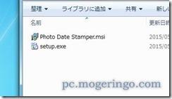 photodate3
