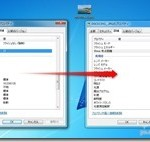 ドラッグだけで画像データからExifデータを削除してくれるフリーソフト 『JPEG & PNG Stripper』