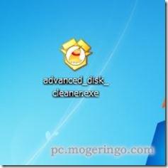 advancedisk1