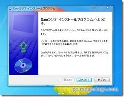 damradio2