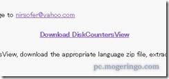 diskcounters1