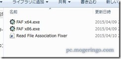 fileassociation2