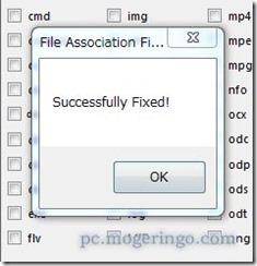 fileassociation7