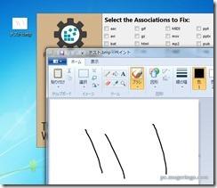 fileassociation8