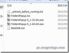 folderspopup2