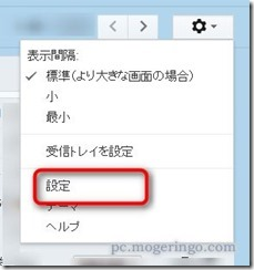 gmailcancel1