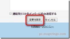 gmailcancel3