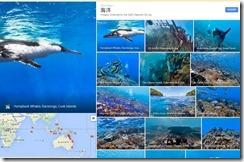 googleocean1