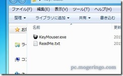 keymouser1