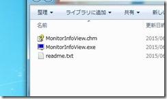 monitorinfo2