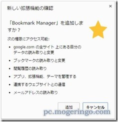 bookmarkma2