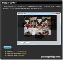 imagecutter1