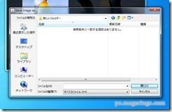 imagecutter6
