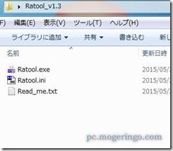 ratool1