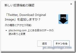 twitterdownimage2