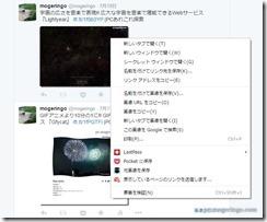 twitterdownimage3