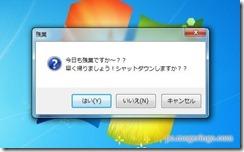 errorcreate9