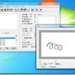 画像からGIFアニメを作成できるフリーソフト 『Giam』 お手軽にGifアニメを作成