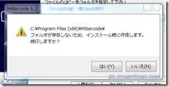 mibarcode4