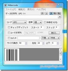 mibarcode6