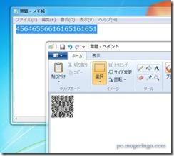 mibarcode9
