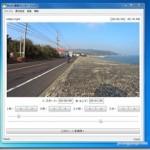 簡単に動画の好きな場所だけを保存できるフリーソフト 『Moo0 動画カッター』