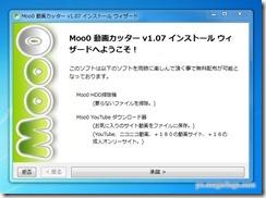 moodougacut5