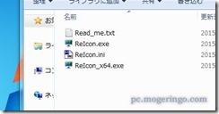 reicon1