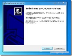 smileframe2