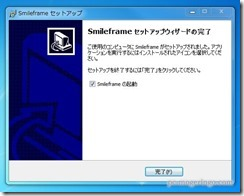 smileframe8