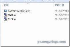 autoscreencap2