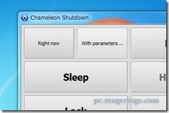 chameleonshutdown8