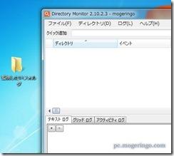 directorymonitor5